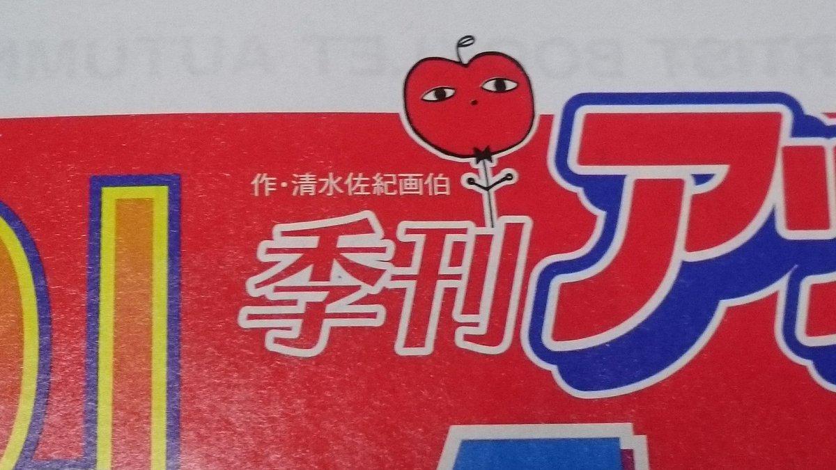 Berryz工房の一番ちっちゃい清水佐紀 356YouTube動画>4本 ->画像>149枚