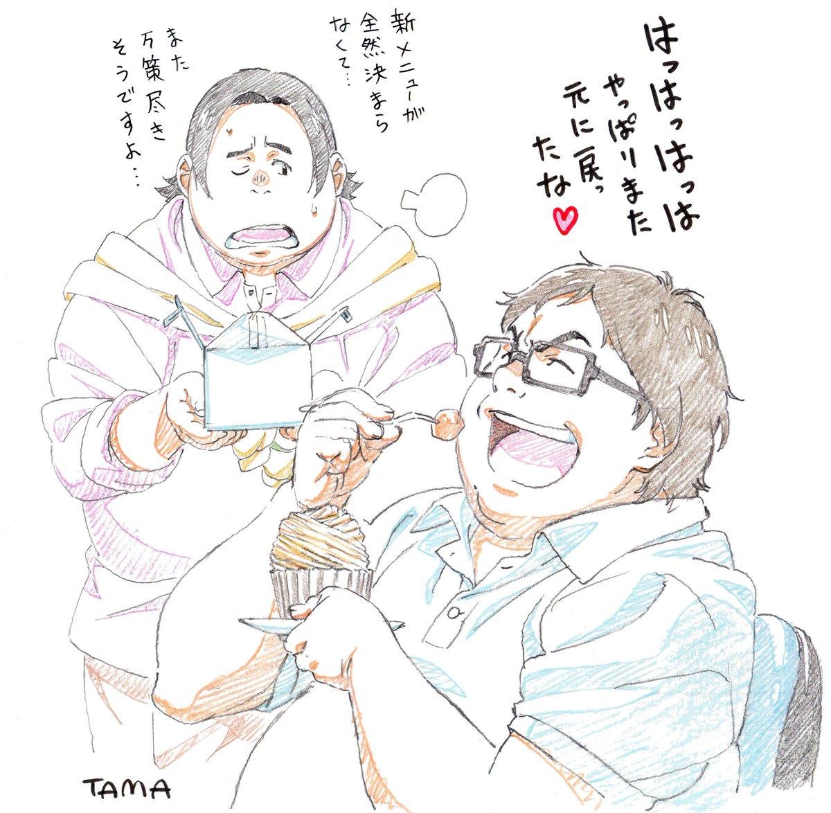 今更だけど…昆布くんに触発されて描いてみたwそろそろこんな展開になってもいい頃かなぁとw #SHIROBAKO