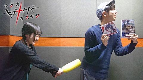 【キズラジ】第23回配信中です◎ゲストの久野美咲さんと何を…しているのかは、本編でお確かめください!#kizna