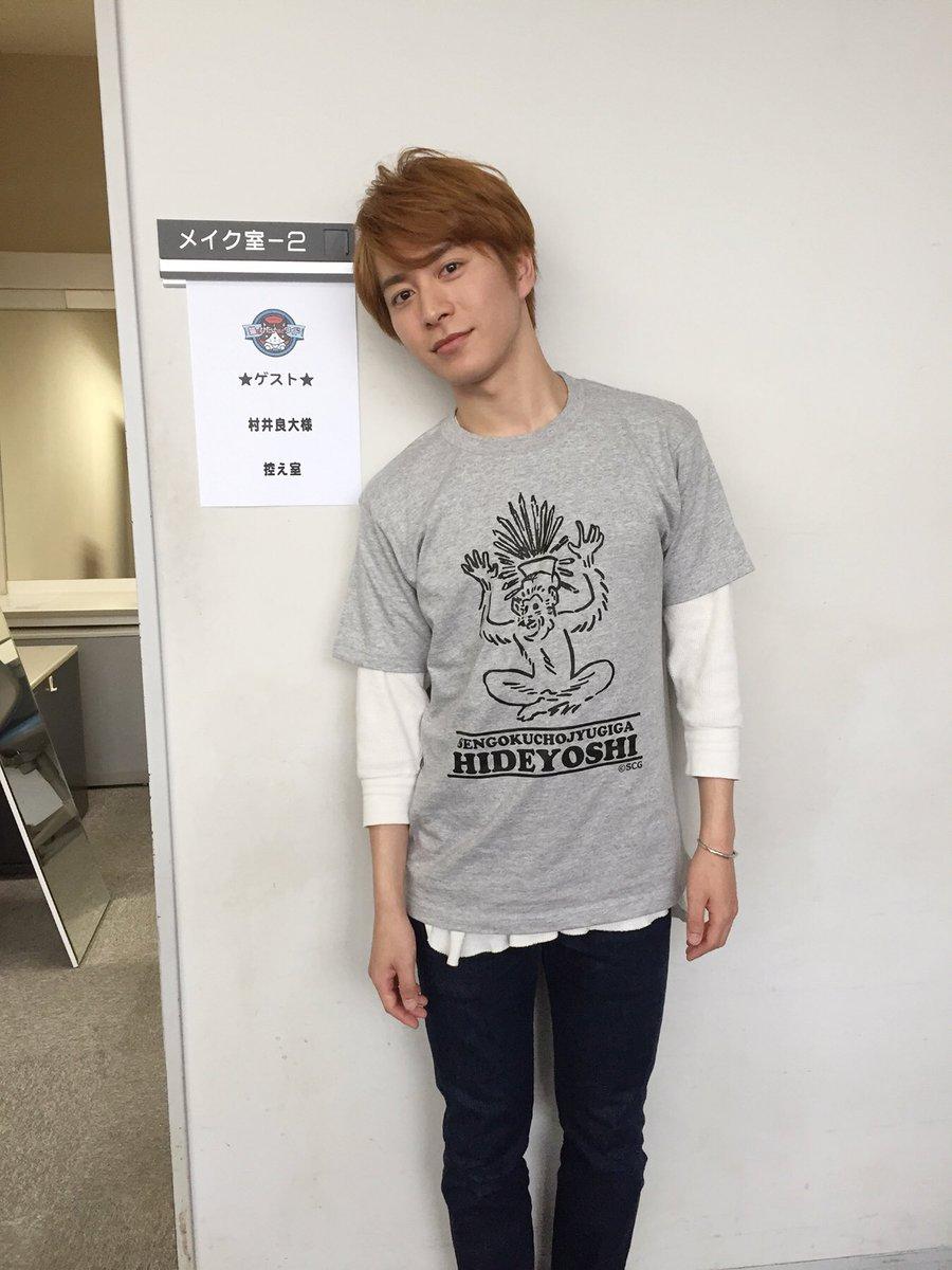 tvk「猫のひたいほどワイド」に村井良大さんが出演いたしました!ありがとうございました!戦国鳥獣戯画引き続きよろしくお願