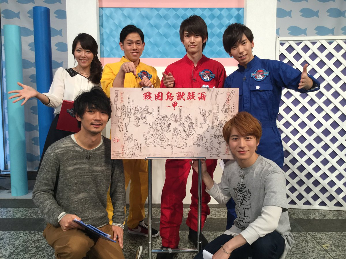 今日の猫ひたは、村井良大さんがゲスト出演!tvkで午後11:55から放送中のアニメ「戦国鳥獣戯画」の豊臣秀吉の声を担当し