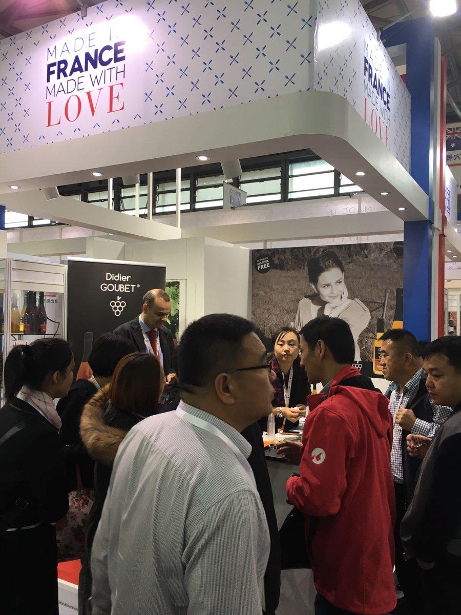 test Twitter Media - RT @BF_Food: #FHCChina forte affluence sur le #PavillonFrance #MadeinFranceMadewithLove @SecretTradition @SaintMamet https://t.co/jCOdPYGWwO