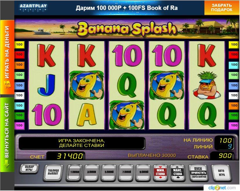 Виртуальное казино иговые аппараты лицензия на казино онлайнi