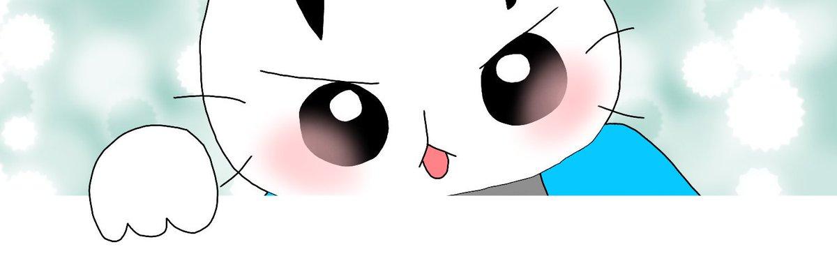 #ねこねこ日本史そう言えば今のヘッダー載せときます!昨日描いたやつ( *´艸`)