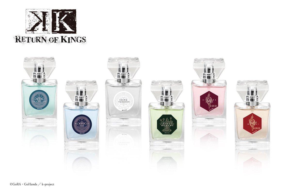 【新商品案内】primaniacsより『K RETURN OF KINGS 』のフレグランスが発売決定!12月14日より