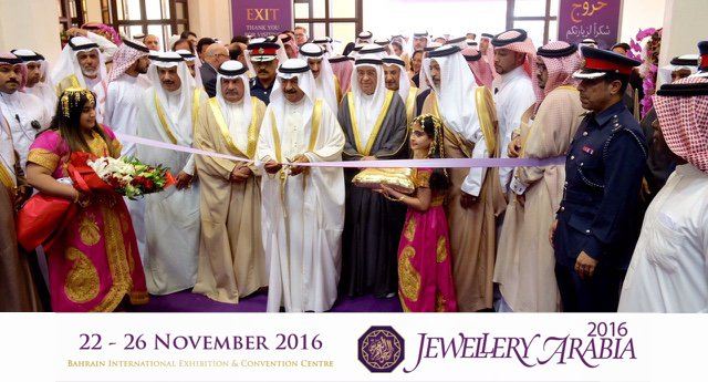 test Twitter Media - His Royal Highness Prince Khalifa bin Salman Al Khalifa, Prime Minister of the Kingdom of Bahrain inaugurates Jewellery Arabia 2016 https://t.co/R7bcyfcuUf
