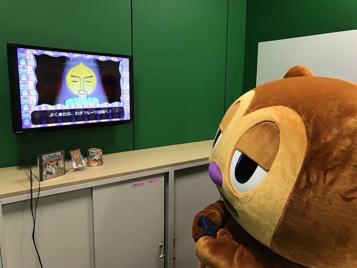 【PJベリー活動日記】ゲーム「パラッパラッパー」生誕20周年ということで、PJベリーが元祖パラッパラッパーに挑戦!LES