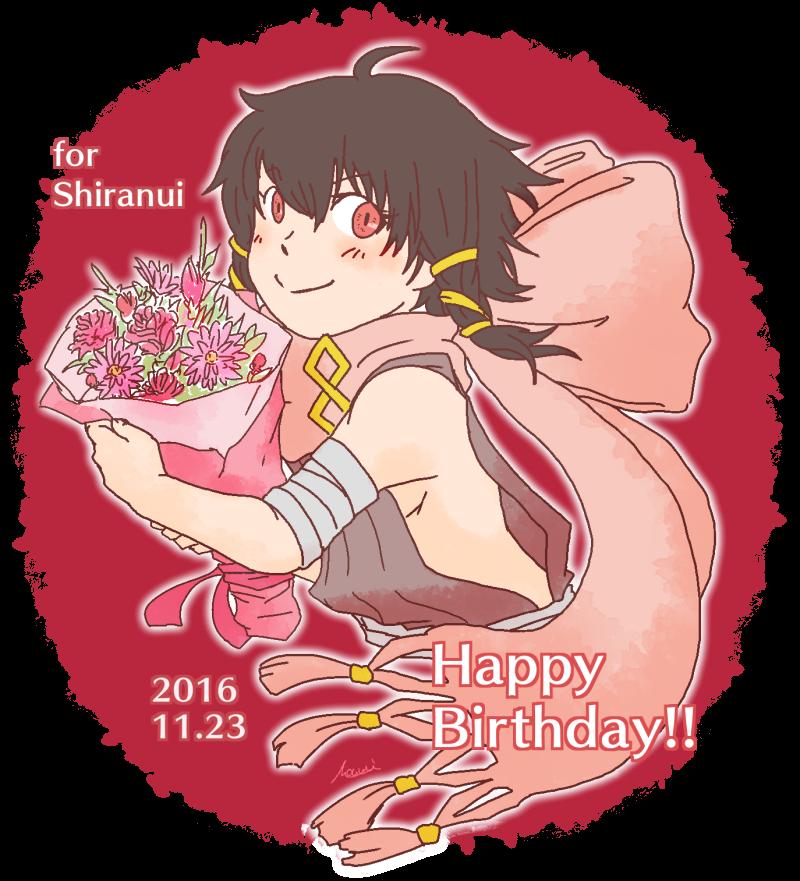 Shiranuiさんお誕生日おめでとうございます!ヨルムンガンドちゃんお借りいたしました。Shiranuiさんにとって