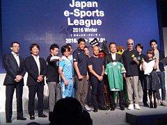 「Overwatch」「FIFA 17」「BLAZBLUE」の3タイトルで争われる「日本eスポーツリーグ」が11月26日