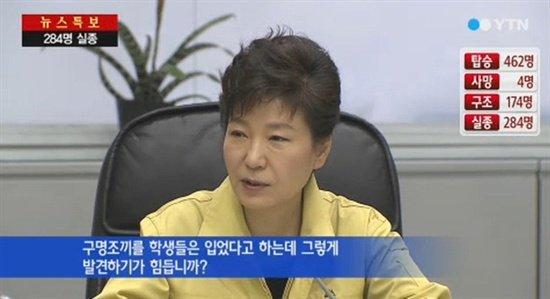 박근혜는 청와대에 있었다고 하는데 그렇게 발견하기가 힘듭니까? https://t.co/jvlTRUzxsx