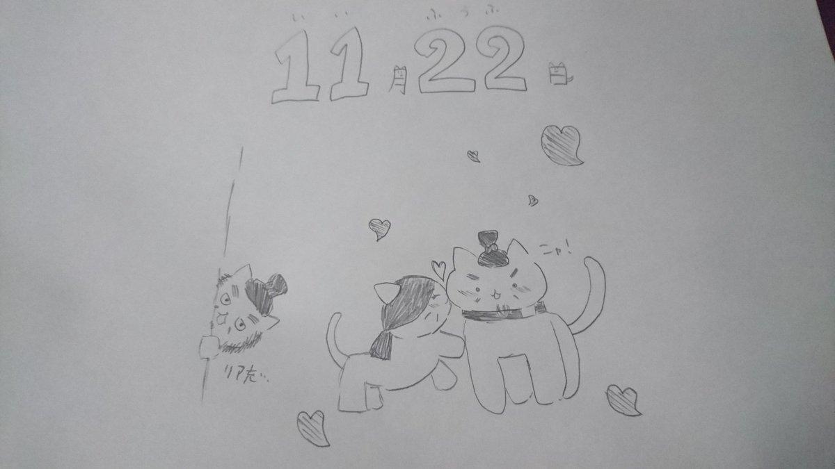 #ねこねこ日本史いい夫婦の日!聖徳太子&刀自古郎女ちゃん(∩´∀`∩)