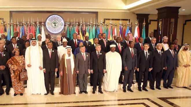 القمه العربيه الافريقيه