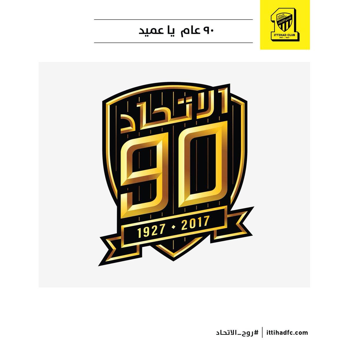 #90_عام_ياعميد: #90_عام_ياعميد