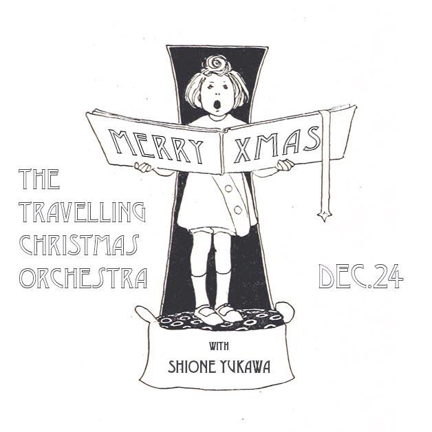 12/24(土)クリスマスイブのこの日に楽団があなたのお家にやってきてキャロルを演奏致します 総勢7名の音楽隊による特別なクリスマスの演奏を 大切な人と大切な場所でお楽しみいただけます https://t.co/VZCyBi0kGm https://t.co/X7gW5aDrAu