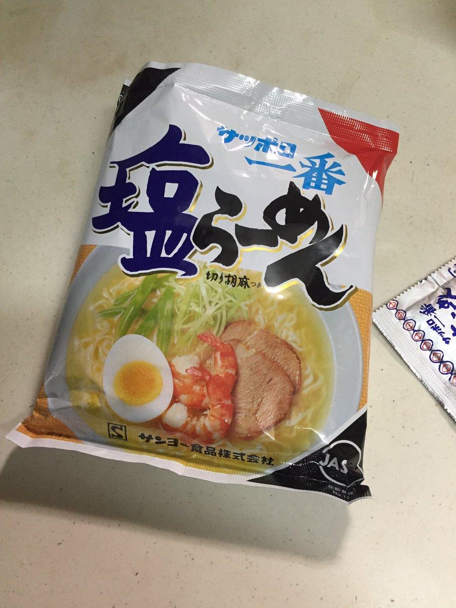 GJ部で紫音さんが食べてるのを見て我慢できなくなった。