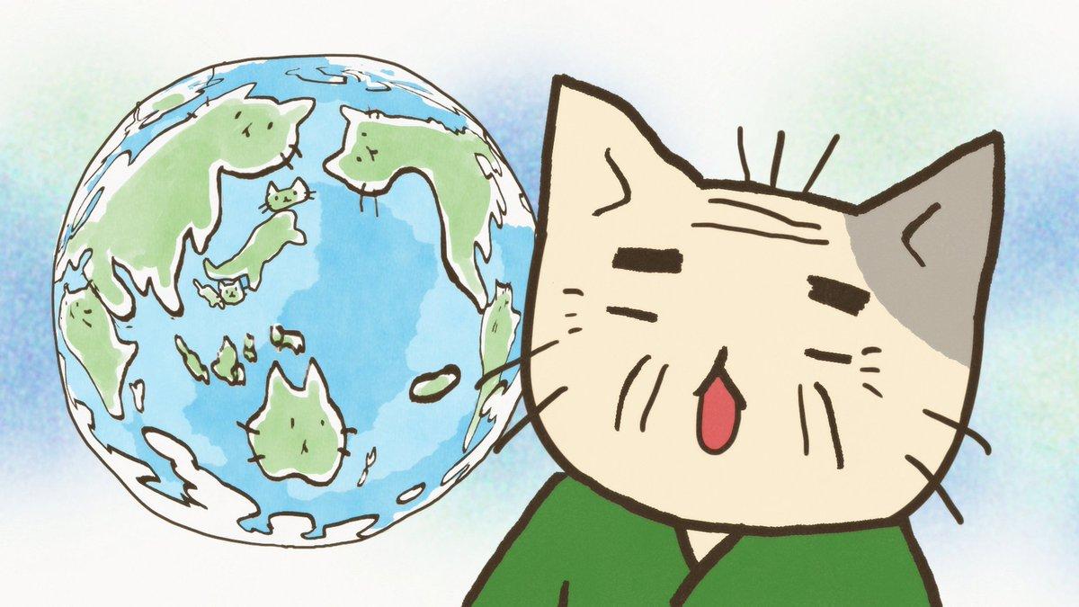 お昼だにゃ!今日11/23(水)18時45分よりNHK Eテレさんでねこねこ日本史アニメ 「ねこねこマップだ、伊能忠敬!