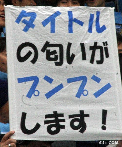 【サッカー】<Jリーグ/YBCルヴァンカップ決勝>「セレッソ大阪」vs「川崎フロンターレ」のスターティングメンバーが発表!->画像>8枚