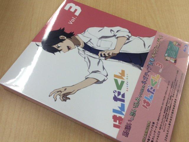 【発売まで1週間!】11.30 発売のTVアニメ「はんだくん」BD&DVD Vol.3のサンプル届きましたー!記憶喪失の