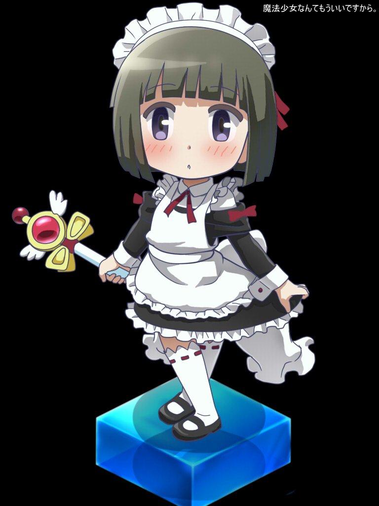 魔法少女なんてもういいですから。の坂上ちや嬢と篠木真冬嬢。悪と戦わない魔法少女アニメ。