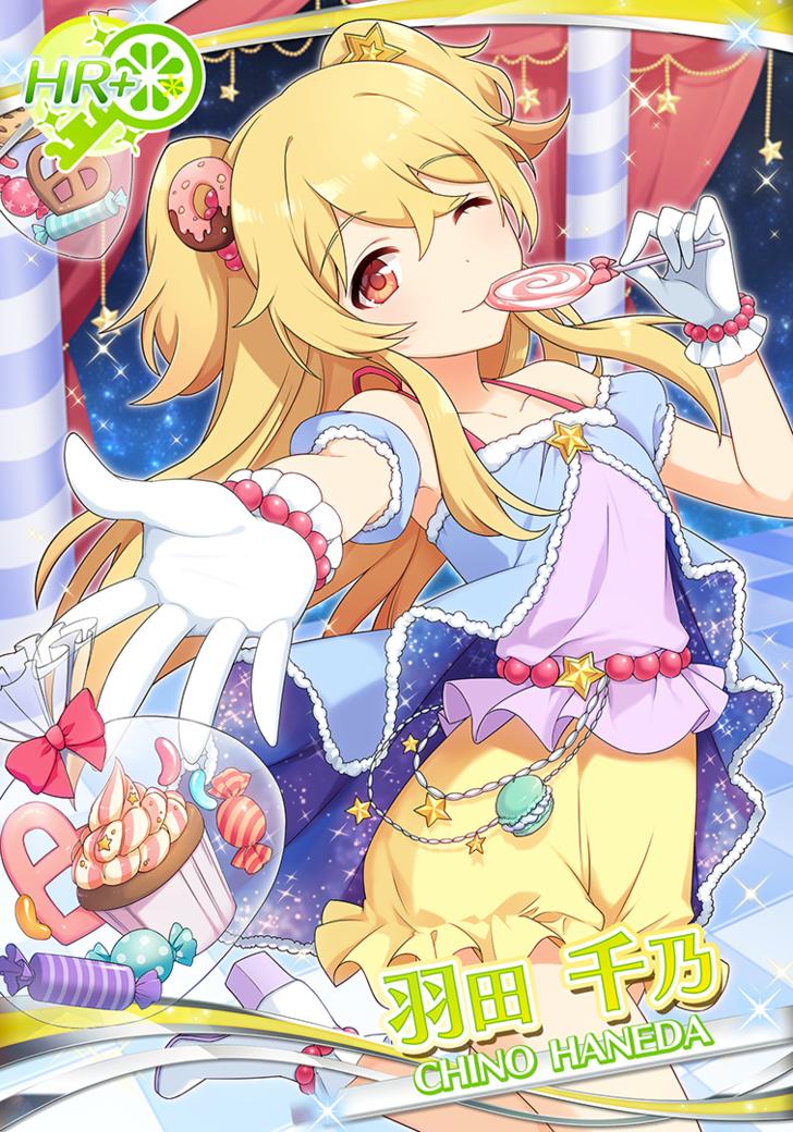 【羽田 千乃[Candy...