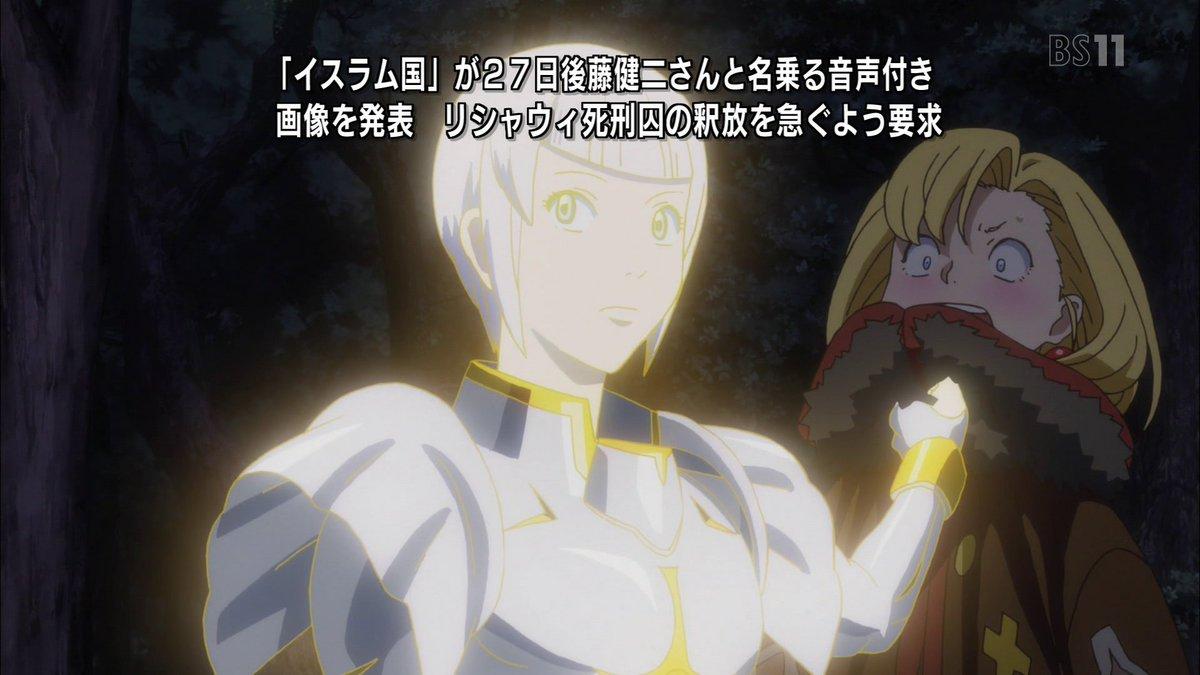 海外の歴史ファンが《純潔のマリア》を「最もリアルに中世の戦闘を描いたアニメ」との絶賛動画が流れてきたので、改めて貼り(2
