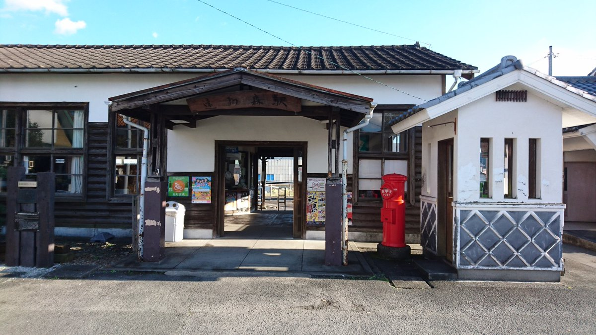 今日も天浜線×戦国BASARAウェルカムボード回収中 in 遠州森駅(天竜浜名湖鉄道) #戦国BASARA