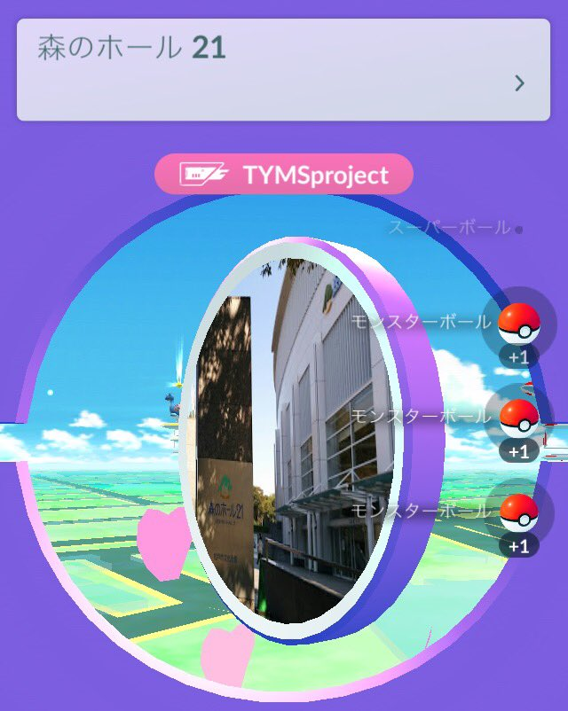 ちょ…ちょっと…森のホールにモジュール使ってる公式て!  #TYMS松戸   #THEYELLOWMONKEY https://t.co/OEDxOq5uce