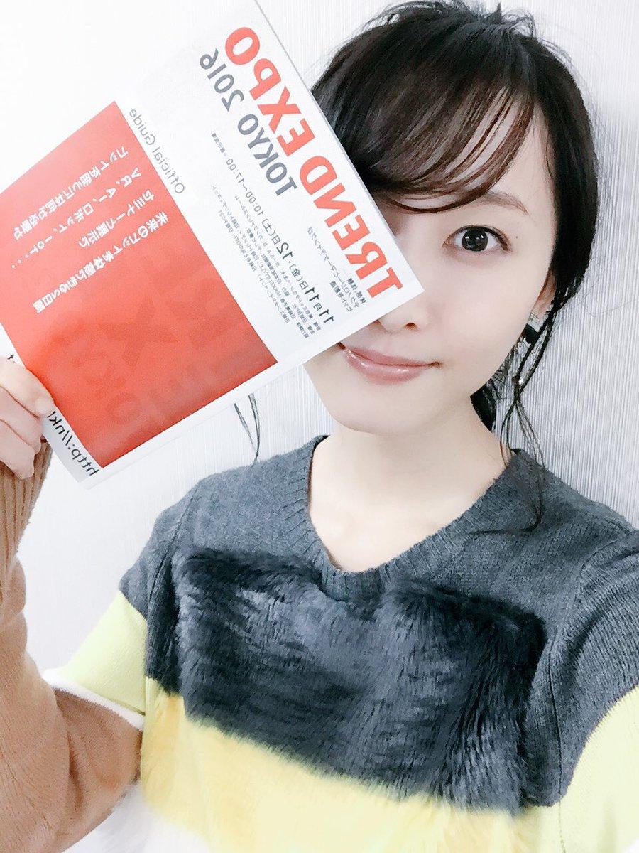 【SKE48卒業生】松井玲奈 応援スレ☆891【(れ・ω・な)】©2ch.netYouTube動画>5本 ->画像>75枚