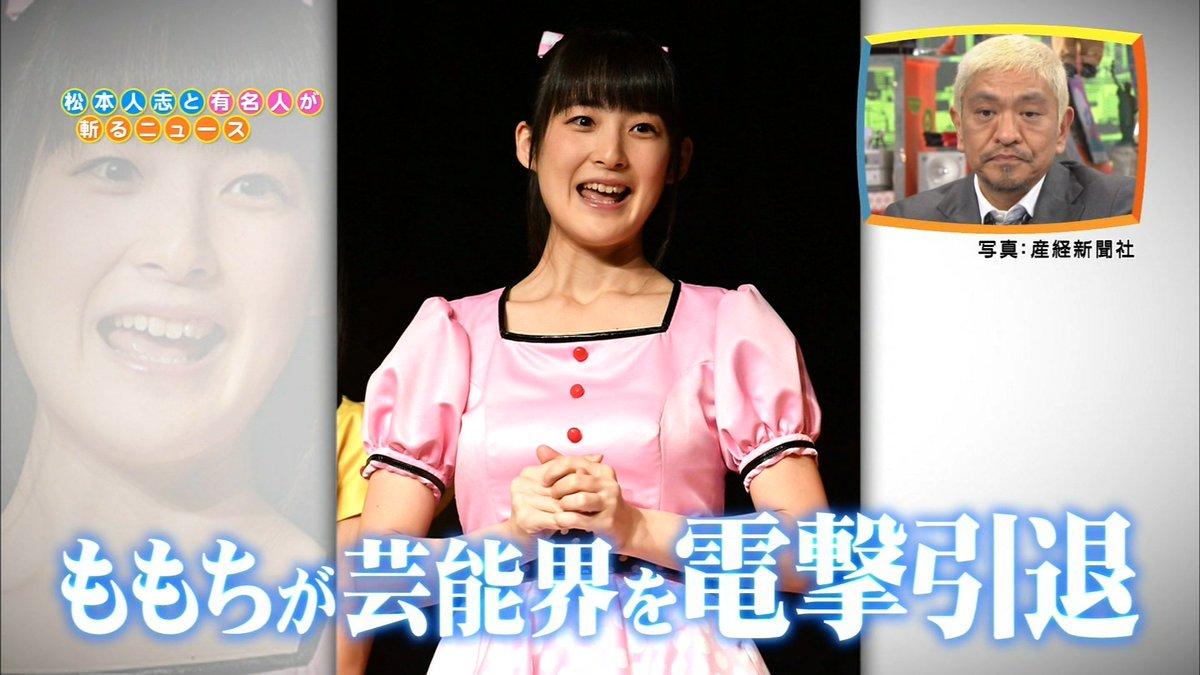 【清水佐紀】お姉さんズFANスレpart103【嗣永桃子】 YouTube動画>11本 ->画像>178枚