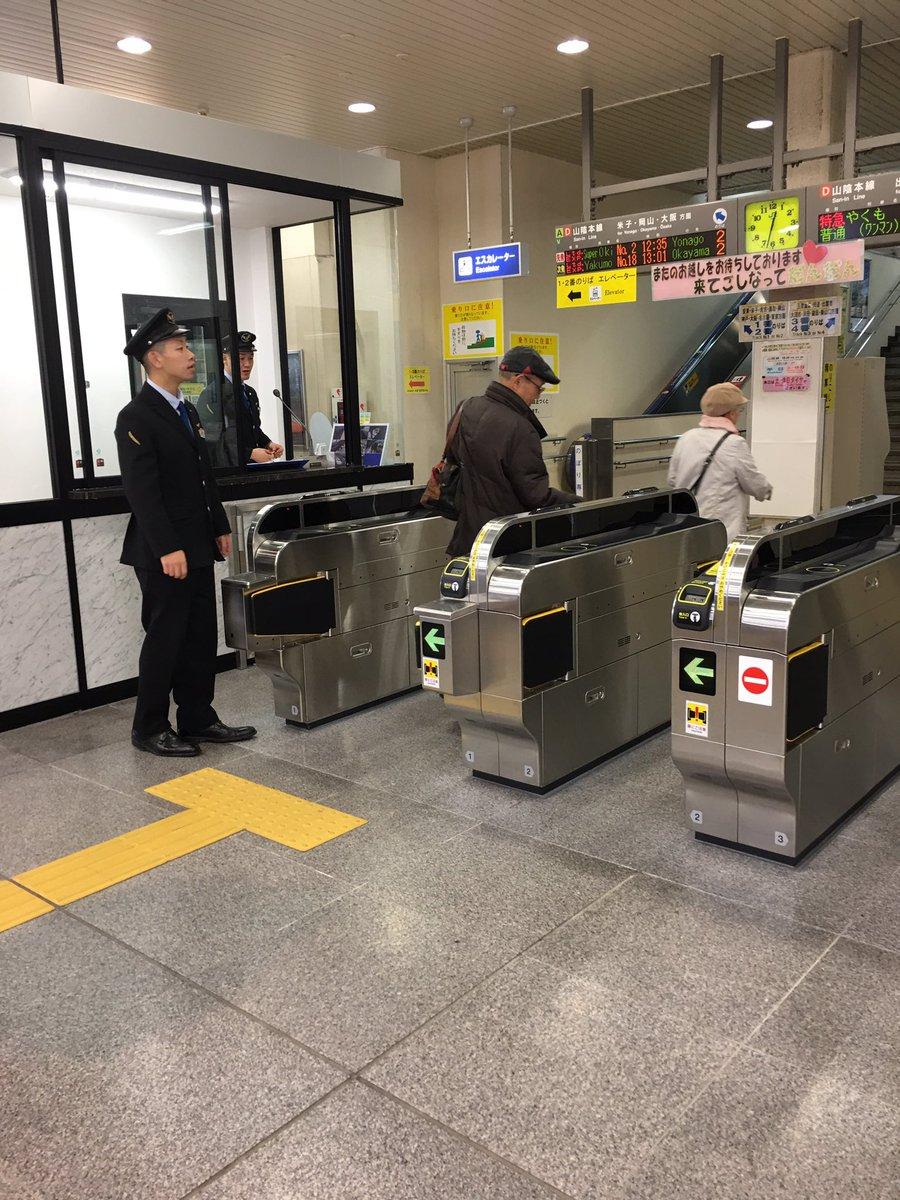先週島根松江駅に自動改札が設置されました。スタバ来て、セブンイレブン来て、自動改札まで来ました。シティ化してます。Suica、ICOCA、SUGOCA。島根はSOGECAかっ https://t.co/1Y3wSqiSY6