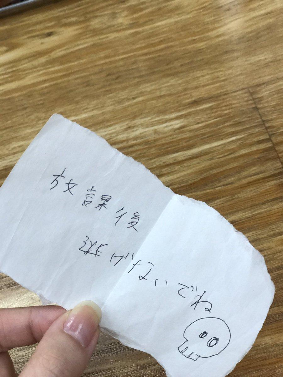 観劇に行ったら、ふと、制作の坂入やに紙の切れ端を渡された。開いてみるとそれは...なつかしい!!!小道具を整理してたら学