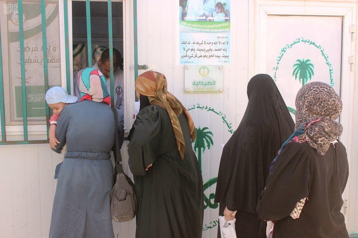 العيادات التخصصيه السعوديه