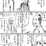 戦国コミケ 第12話 ~蹂躙!ルイス・フロイス~