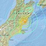 New Zealand earthquake: Powerful tremor hits South Island