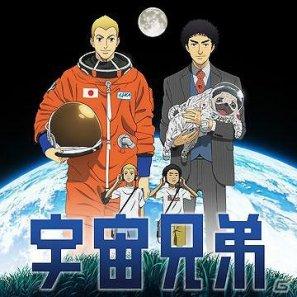 #茨城県民の日 茨城県が舞台のアニメ宇宙兄弟 (つくば市)C3-シーキューブ (つくばみらい市)ももくり (水戸市)俺の
