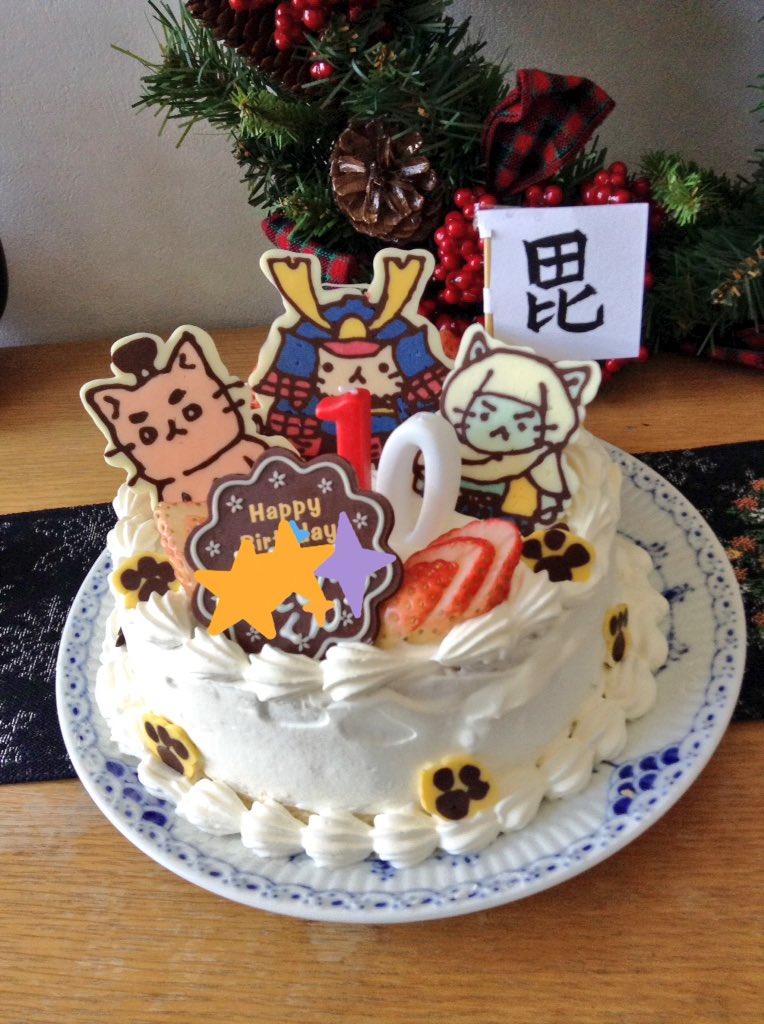 今年の息子のお誕生日ケーキは、ねこねこ日本史から。上杉謙信、源義経、徳川吉宗でした。#ねこねこ日本史