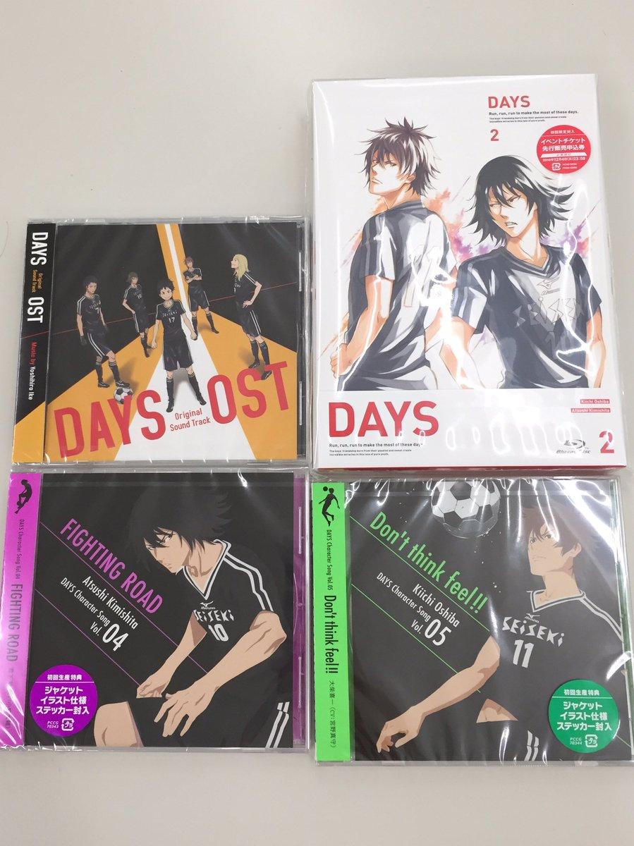 来週11月16日はBlu-ray&DVD第2巻・サントラ・君下&大柴のキャラソンの発売です! #days