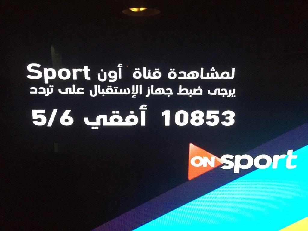 مصر علي