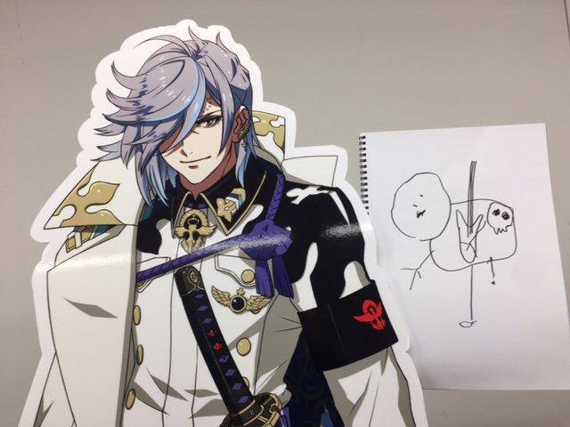 じゃーん。僕の描いたスカシくん。天は僕に絵心まで与えてくれたんだよ(沖田)これは俺の描いた桂だ。どうだ?(土方)#坂本龍