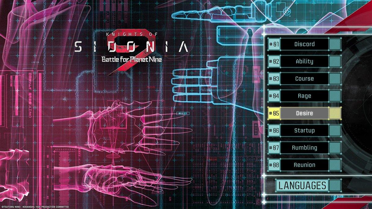北米版『シドニアの騎士 第九惑星戦役』BD/DVDコンボ限定版収録内容:2期全12話+劇場版+特典映像音声:日本語/英語