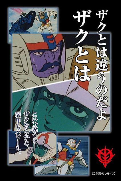 #好きなロボットアニメを言えガンダムシリーズブレイクブレイドエヴァンゲリオンマクロス