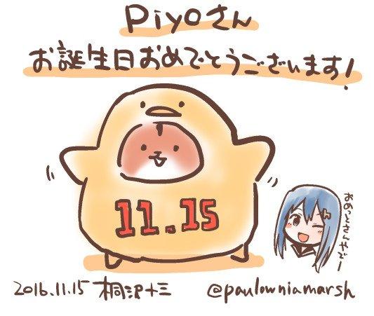 @_P_i_y_o_ 誕生日おめでとうございます! 今回のうさかめメンバー、ぶちかわいかったです。