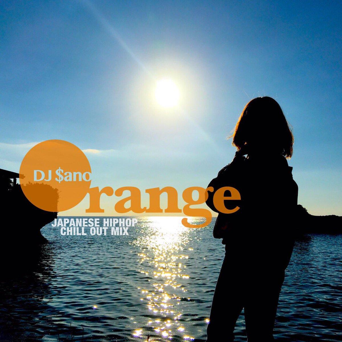 """来月17日土曜日ついにDJ $ano 『JAPANESE HIPHOP CHILL OUT MIX』 """"Orange""""を"""