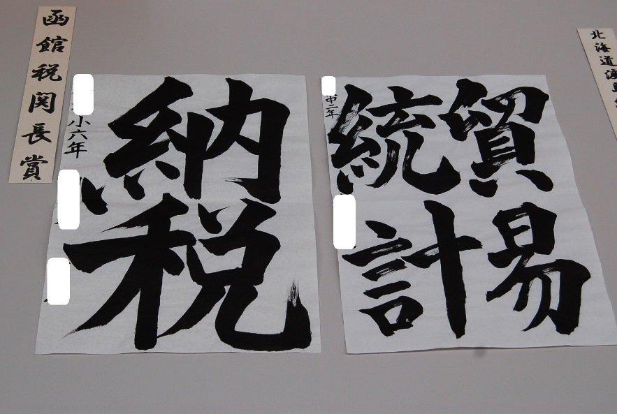 さんきゅう倉田の画像 p1_25