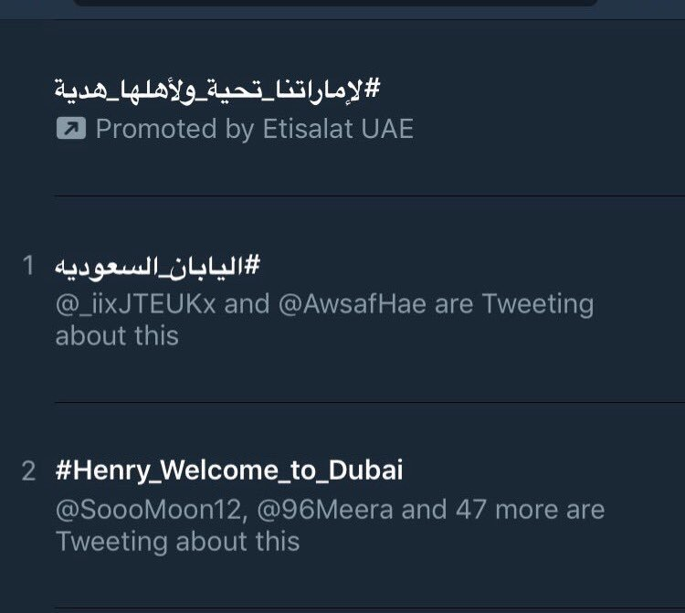 #Henry_Welcome_to_Dubai: Henry _ Welcome _to _ Dubai
