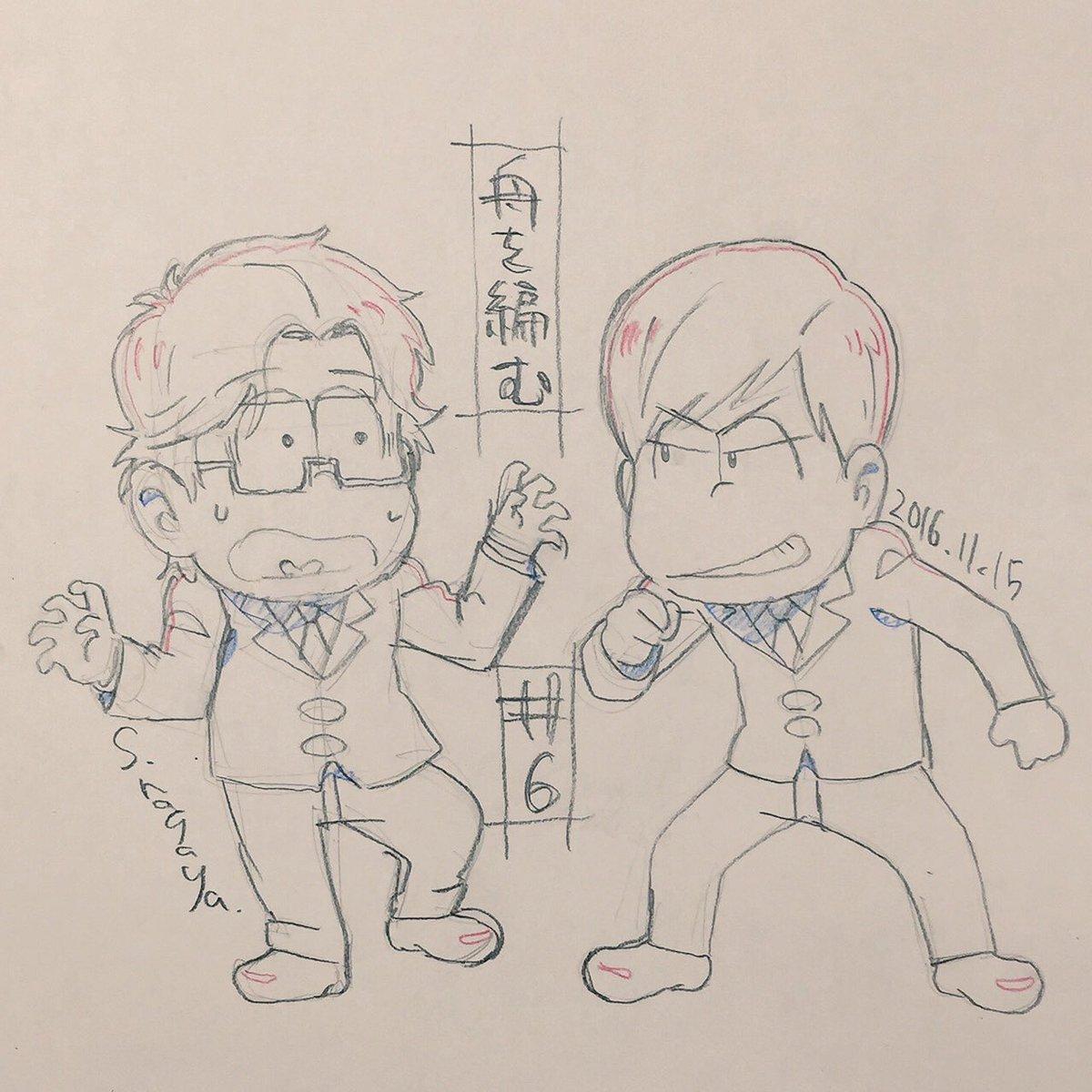 #舟を編む 第6話『共振』今週放送です〜。今回の作画監督はおそ松さんキャラデの浅野直之さんです。ということで、おそ松なら
