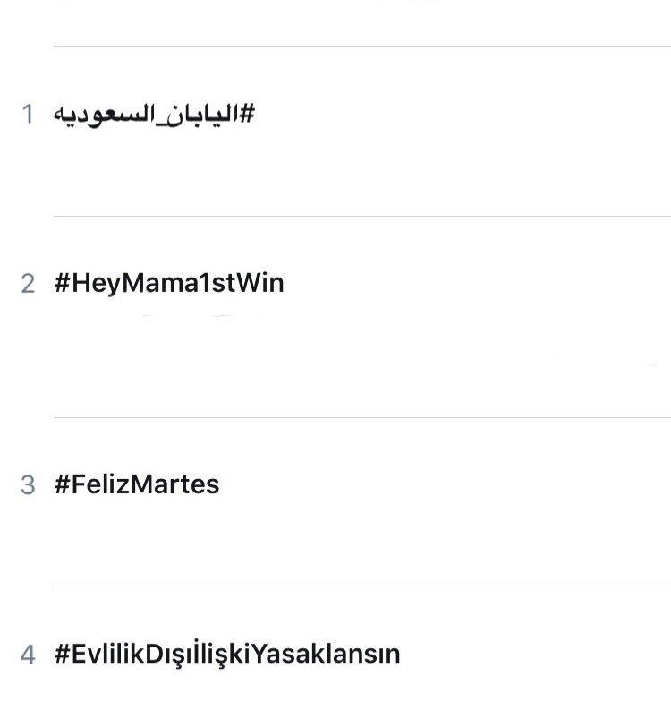 #HeyMama1stWin: Hey Mama 1st Win