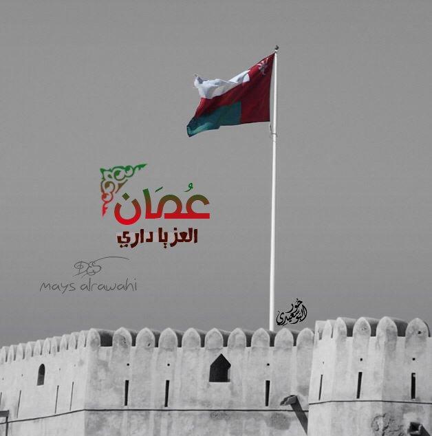 #نوفمبر_بايقاعات_عمانيه: #نوفمبر_بايقاعات_عمانيه