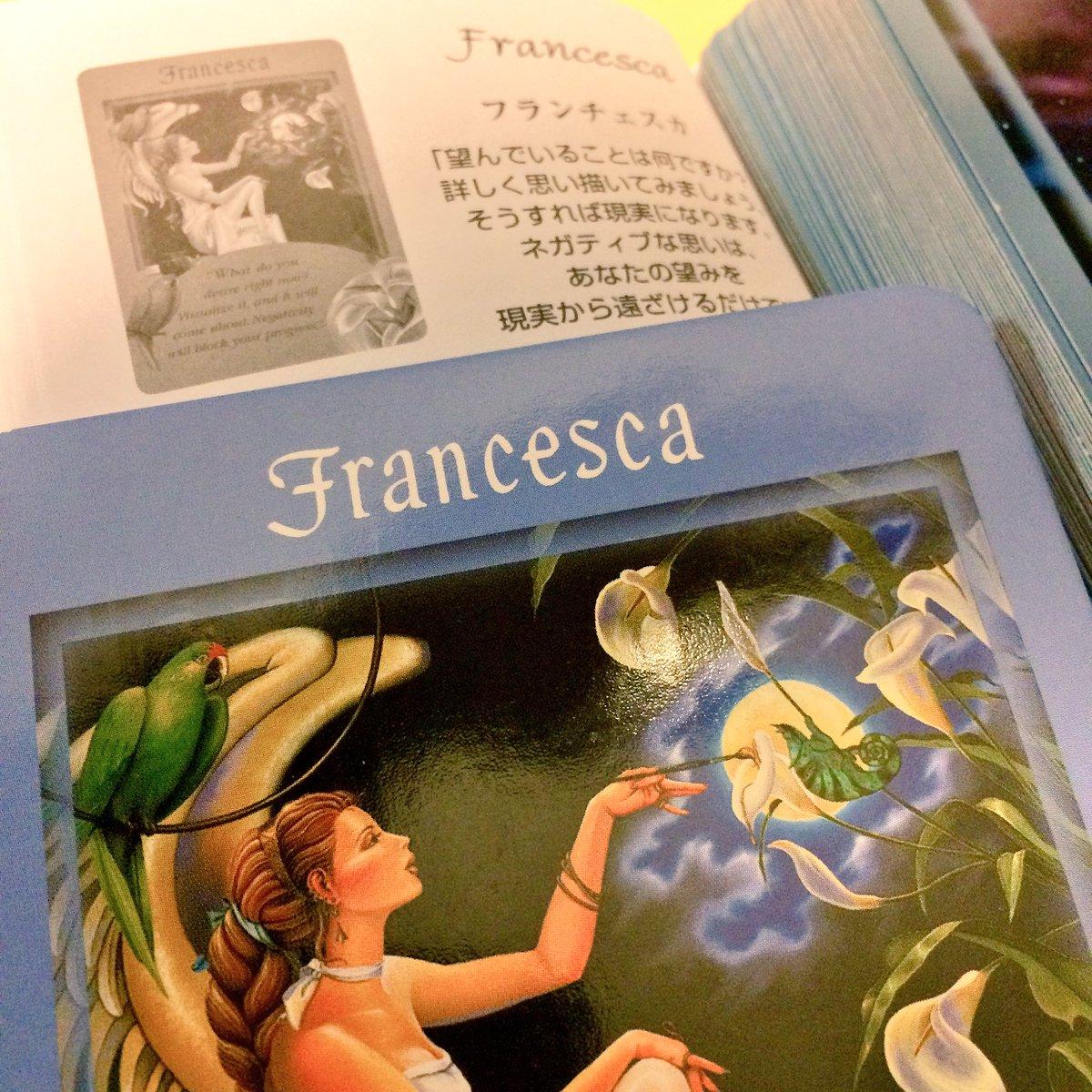 おはようございます。本日の #オラクルカード 一枚引きはこちら!「フランチェスカ」ヒントをもらっても実際に動かなければ意