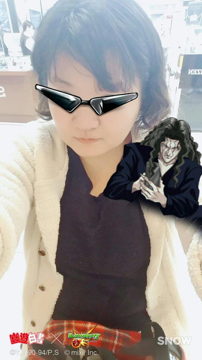 【トイレイプ訴訟中】韓国俳優パク・ユチョン 62発目【精液DNA完全一致】 [無断転載禁止]©2ch.netYouTube動画>6本 ->画像>272枚
